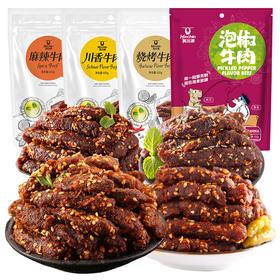 【京东】科尔沁 肉脯零食 零食大礼包 牛肉干小吃 川味麻辣牛肉组合420g 共4袋【休闲零食】