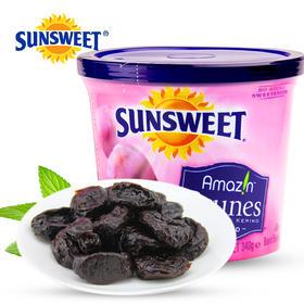 【京东】美国进口 日光牌 Sunsweet 无核西梅(罐装) 富含纤维素 340g【休闲零食】