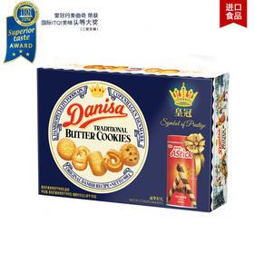【京东】印尼进口 皇冠(Danisa)丹麦曲奇饼干908g 节日礼盒【休闲零食】