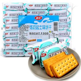 【京东】嘉友 炼奶起士味饼干468g 早餐休闲零食【休闲零食】