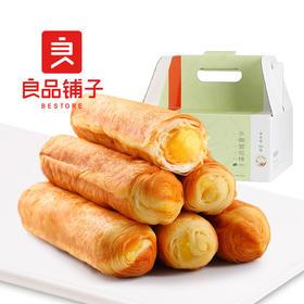 【京东】良品铺子高端零食 手撕面包棒 糕点面包营养早餐即食小吃750g*1【休闲零食】