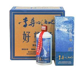 茅台镇 好望角 酱香型白酒 53度 500ml*6瓶 整箱