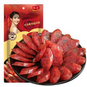 【京东】唐人神腊肠 熟食腊味 7分瘦 广式玫瑰甜味香肠腊肉500g【休闲零食】