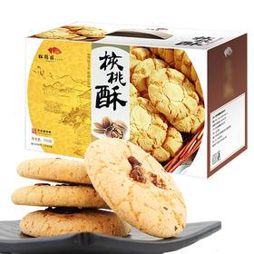 【京东】松鹤楼 核桃酥 饼干糕点休闲零食礼盒蛋糕点心700g【休闲零食】
