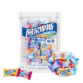 【京东】阿尔卑斯牛奶硬糖(焦香源味、草莓、甜橙、葡萄、特浓)单粒包装袋装1kg (约250颗) 婚庆喜糖 休闲零食【休闲零食】