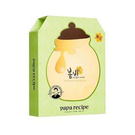 韩国Papa recipe/春雨蜂蜜面膜  绿色