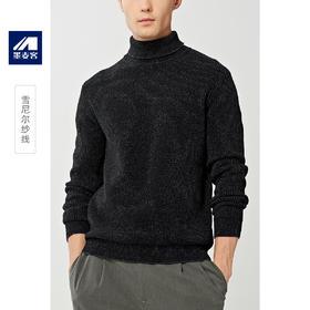 墨麦客男装2019秋冬新款高领加厚套头毛衣男士雪尼尔针织衫潮2292