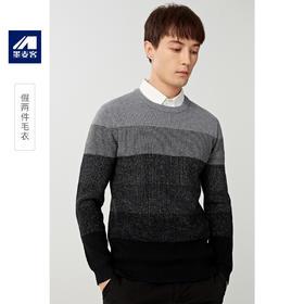 墨麦客男装2019冬季新款衬衫领假两件毛衣男士条纹衬衣针织衫2303