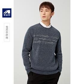 墨麦客男装2019冬季新款字母印花衬衫领假两件毛衣男针织衫潮2301