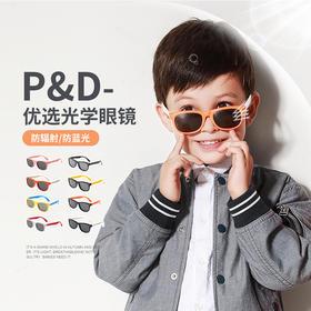 【亲子款】喵喵优选咕噜日记联合款发售 优选光学眼镜全新上市 XZP919(2件减5元)