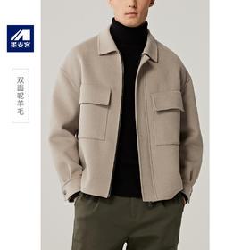 墨麦客男装2019秋冬新款翻领双面呢毛呢夹克男士羊毛呢子外套8302