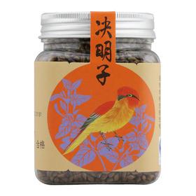【胡庆余堂】 决明子 228克*3瓶 方罐塑瓶装