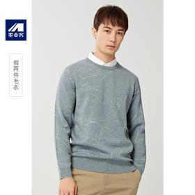 墨麦客男装2019冬季新款衬衫领假两件毛衣男士套头针织衫上衣2300