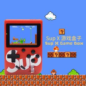 【为思礼】Sup x Game Box复古游戏机 经典彩屏 2.4寸清晰显示屏 129合1经典游戏 潮流掌上采蘑菇街机 复古迷你游戏盒子礼物