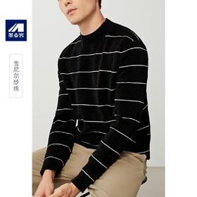 墨麦客男装2019冬季新款半高领条纹套头毛衣男士加厚针织衫潮2293