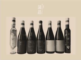 【上海】一次打卡中国少见特色品种,吐鲁番蒲昌酒庄酿酒师品鉴会