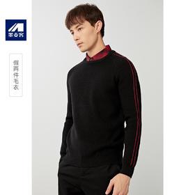 墨麦客男装2019冬季新款圆领格纹假两件毛衣男衬衫领针织衫潮2302