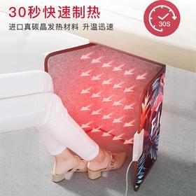 【三维碳晶取暖器】韩国进口发热碳晶 多点控温 轻松收纳 自动断电 寒冷上班无压力