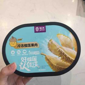 佳沃榴莲冻肉 甜度不错