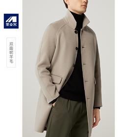 男装2019秋冬中长款单排扣毛呢大衣男羊毛双面呢子外套8300