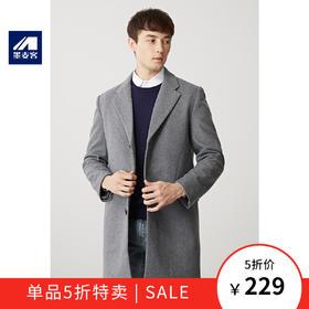 【5折】2019冬季新款毛呢大衣男中长款男士大衣羊毛外套潮8240