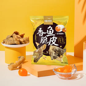 风靡香港新加坡 味BACK 港式咸蛋黄鱼皮 咸香酥脆6口味 组合装