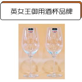 (2个)白葡萄酒杯 Dartington Crystal Wine Master - Chef's Taster