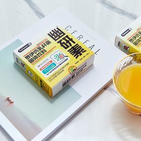 【调理肠胃 益生菌饮料】幽研素Pylopass肠胃调理成人抗幽门-固体益生菌饮料15条/盒
