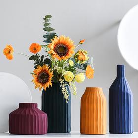 莫兰迪色花瓶摆件创意北欧式客厅陶瓷干花插花瓶装饰品轻奢向日葵