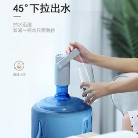 【轻松安装 迅速出水】珂珂桶装水抽水器家用自动电动水泵