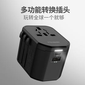 麦多多旅充电插头转换全球通用PD快充type-c+usb多功能转换器旅行