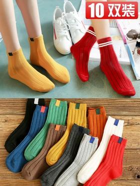 长袜子女中筒袜秋冬季ins潮街头纯色日系百搭网红款女士长筒棉袜