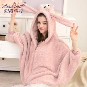 润微秋冬新睡衣女蝙蝠袖羊羔绒家居服长袖宽松可外穿加厚保暖上衣 似风起雾
