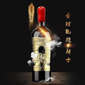 限时折扣,第二瓶半价!法国原瓶进口红酒 波尔多AOC级干红葡萄酒 朗格多克AOP级葡萄酒 橡木桶酿造 有格调不贵健康上档次实惠红酒