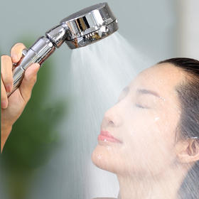 【为思礼】增压喷雾花洒 可以使浴室快速升温的花洒 加厚材质 两档可调 增压功能强大 出水细腻 可调节喷雾模式