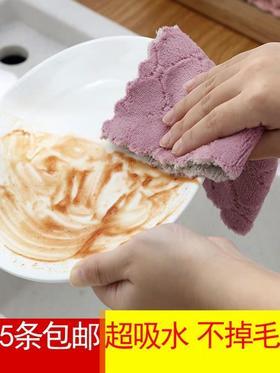 清洁洗碗布家务吸水抹布不沾油厨房用品擦桌手巾小毛巾不掉毛家用