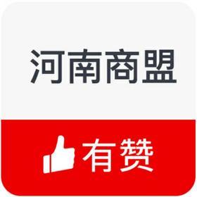 【河南商盟游学记】第五站-从0到1学文案,单品成交破千万,爆款秘籍