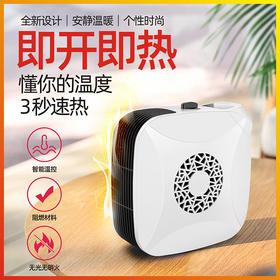 2019新款迷你暖风机取暖器速热插电办公家用小型电热风便捷电暖器