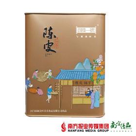 【健康养生】御陈一号陈皮金罐礼盒 150g/罐