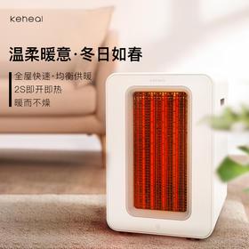 """现货包邮【专利设计 暖而不燥】Keheal k2科西取暖器 远程遥控 暖随心意 """"优选"""""""