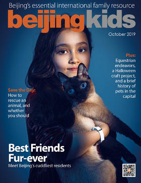 beijingkids 2019年10月刊