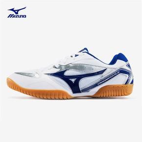 MIZUNO美津浓CrossMatchPLIO男女乒乓球鞋透气防滑183027/064