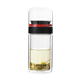 【精选】艾姆德格德堡便携玻璃杯泡茶杯DH-GD24【生活用品】