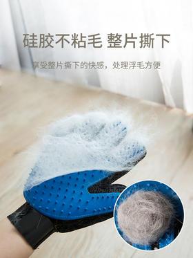 喜归 | 撸猫神器 撸猫毛手套可洗澡可按摩