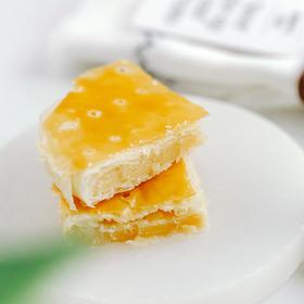 [乳酪饼]咬一口 满嘴淡淡乳酪香 40g/枚 5枚入