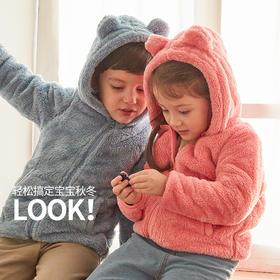 咕噜日记秋冬儿童双面绒连帽外套QZCF908