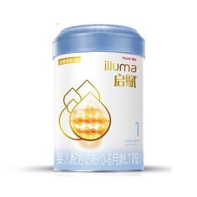 惠氏 启赋 蓝钻 1段 婴儿配方奶粉 900g
