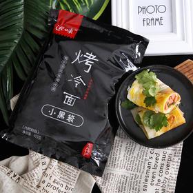 【半岛商城】正宗东北哈尔滨烤冷面片403g每袋包邮 送刷子送烤面酱