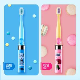 【精选】史努比干电池便携电动牙刷SP-N189A【口腔护理】