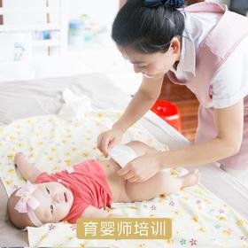 【免费培训】中级育婴师培训
